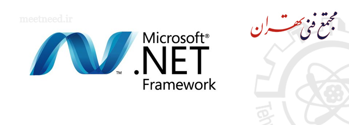 Net Framework 4.5 Web-based Client Application Development I | MeetNeed.ir
